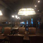 Ресторан «БААРЛЕ Паб»