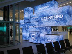 Медиа-кубы Стригино